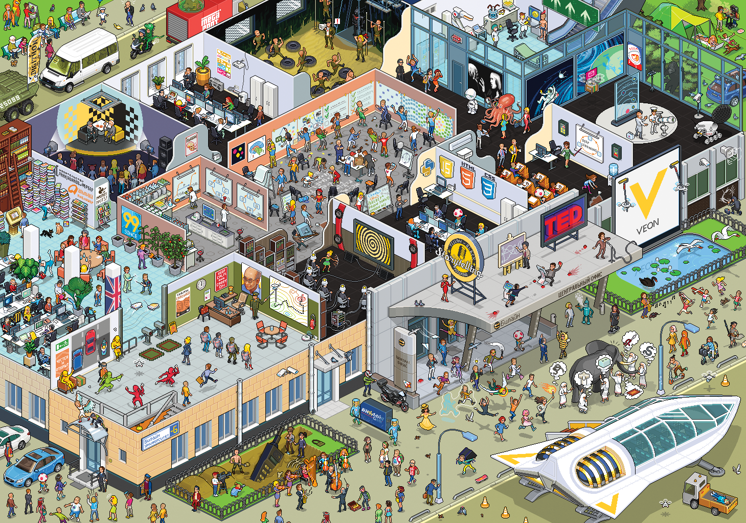 Beeline pixel art Commission Isometric web illustration
